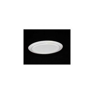 Kütahya Porselen (25 cm Servis Tabak)